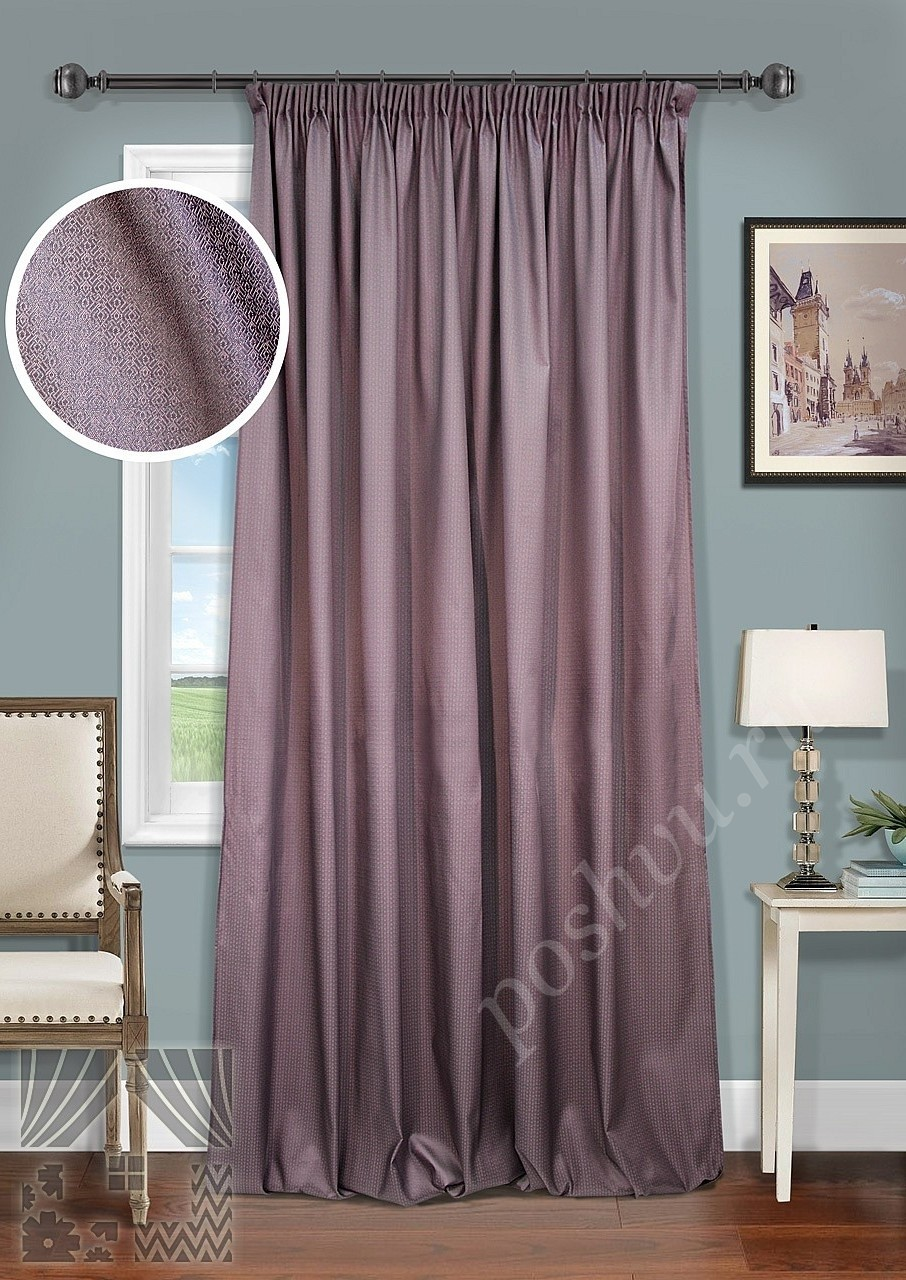 роскошные жаккардовые портьеры сиреневого цвета для гостиной или