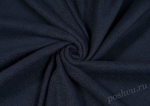 Флис однотонный темно-синего цвета 190гр/м