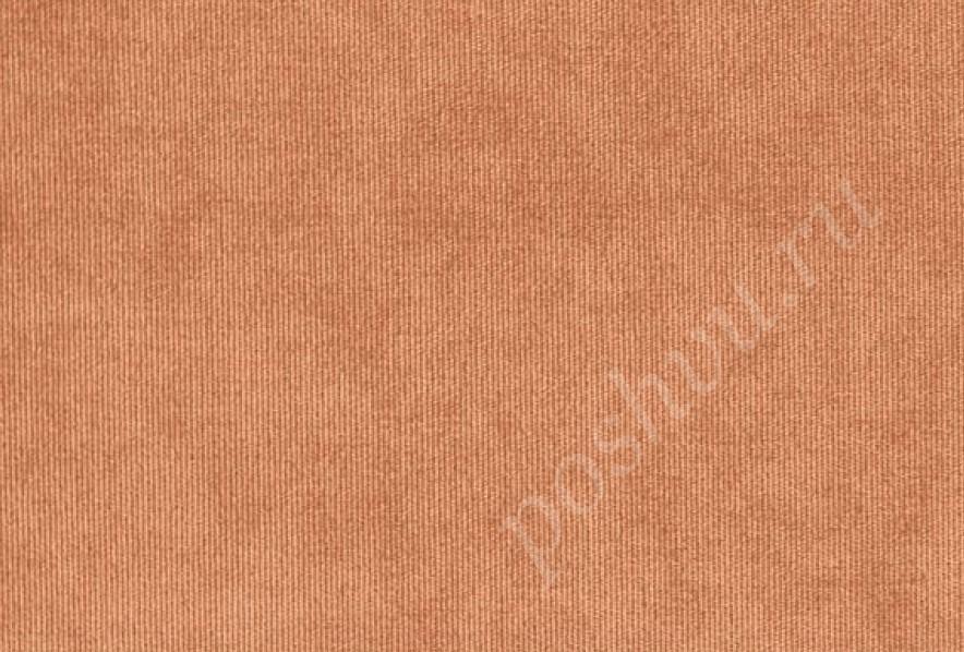 мебельные ткани кирпичного цвета