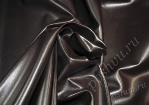 Ткань экокожа коричневая