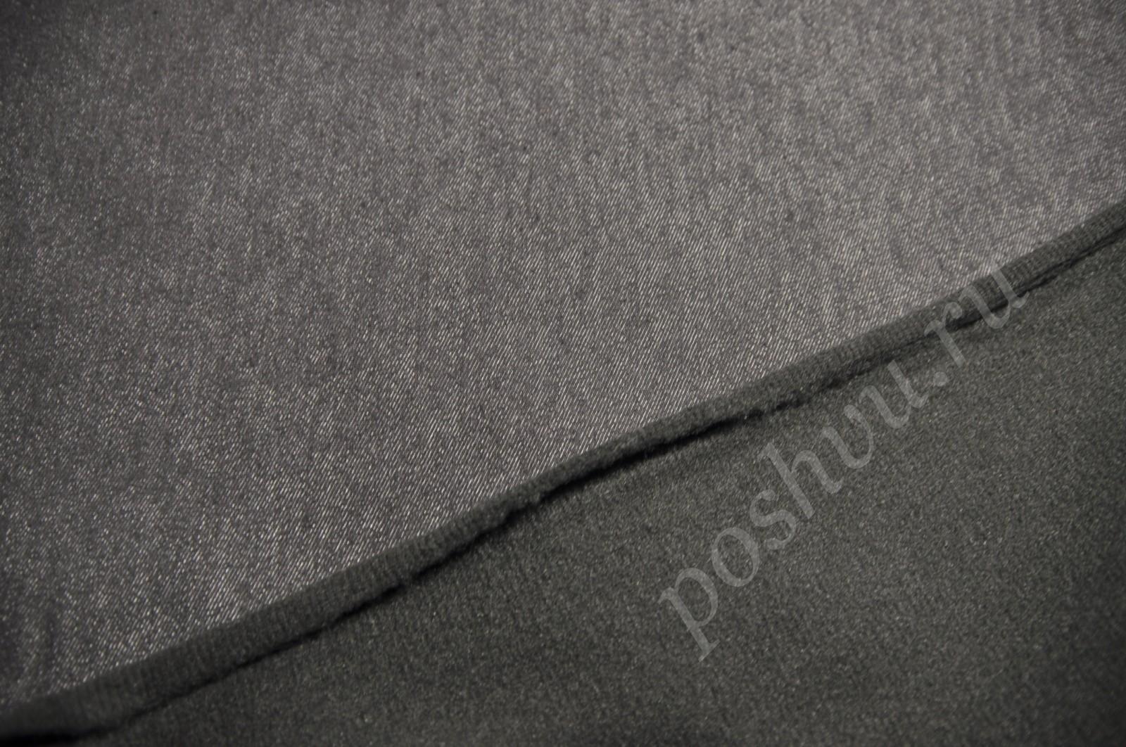 джинсовая ткань чёрная купить