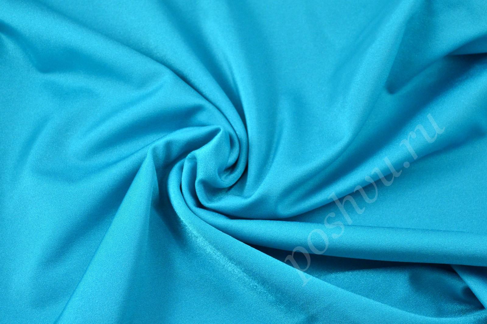 9f4459425dc50 Оригинальная ткань бифлекс цвета морской волны — купить ткань ...