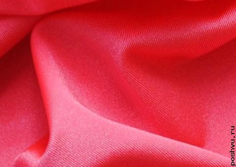 Ткань бифлекс Конфетка