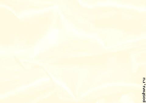 Ткань креп-сатин Слоновий бивень