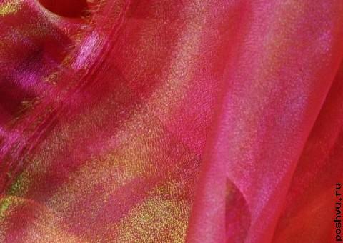 Ткань органза Арракис