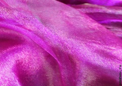 Ткань органза Артишок