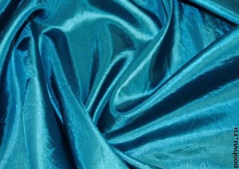 Ткань тафта Леди элеганс