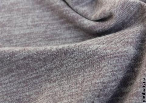 Ткань трикотаж Толстовочный