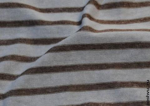 Трикотажная ткань Модная полоска