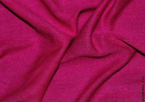 Трикотажная ткань Модная помада