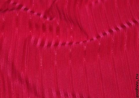 Трикотажная ткань Пурпурная мантия