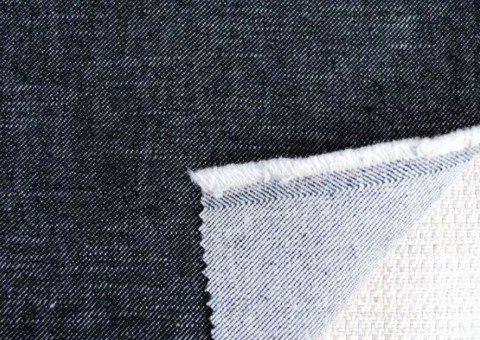 Ткань Джинсовая Серый волк