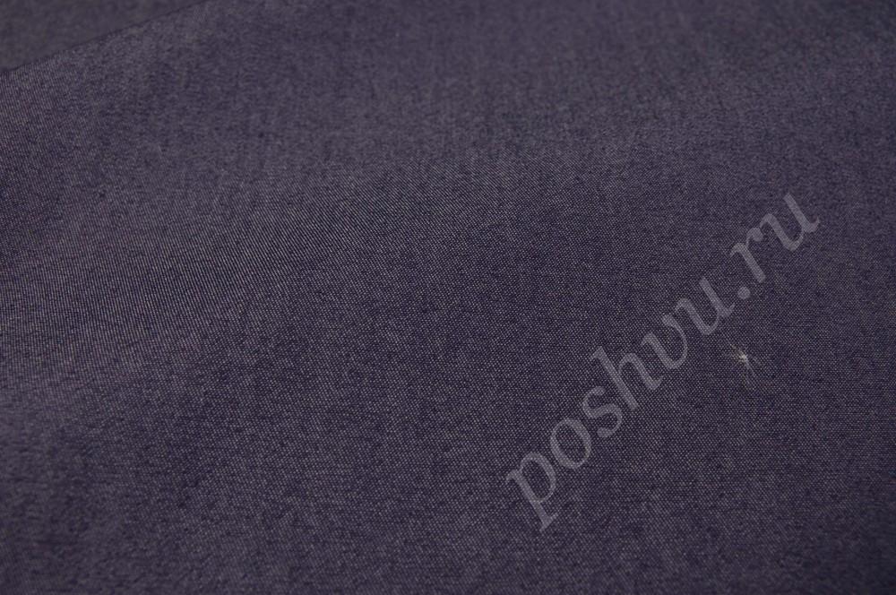 Купить ткань тенцель ткани для обивки мебели купить в интернет магазине
