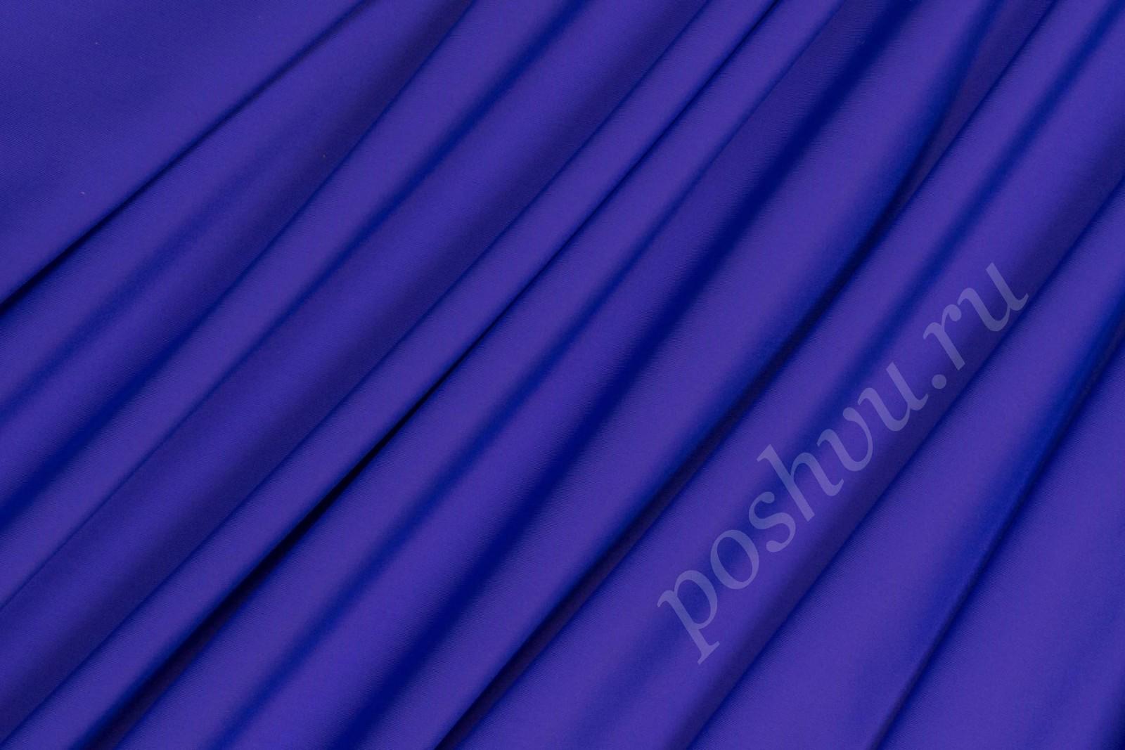 0b2c85654fb5e Ткань бифлекс матовый синий — купить ткань бифлекс для любого типа ...
