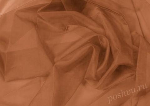 Ткань органза терракотового оттенка