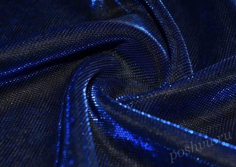 Сетка-стрейч с люрексом Синего цвета