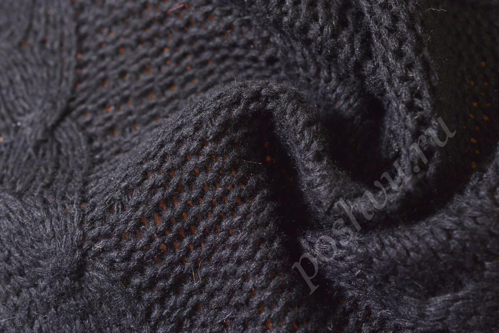 ткань вязаное полотно чёрного цвета купить ткань трикотаж в