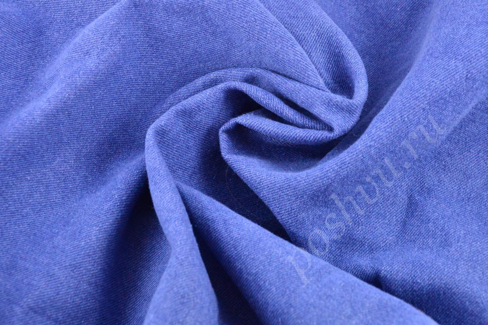 Купить ткань голубого цвета