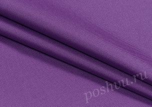 1981735945b5 Оксфорд ткань купить в интернет магазине, оксфорд однотонный и ...