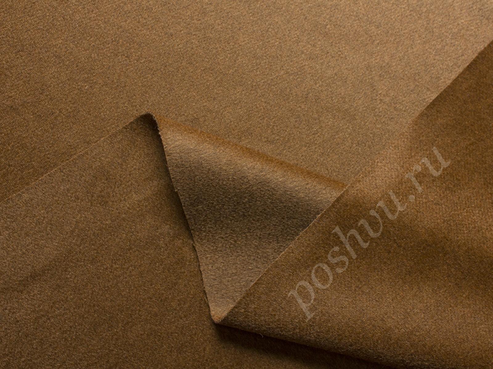 Купить ткань пальтовую китай ткань для юбки купить в москве